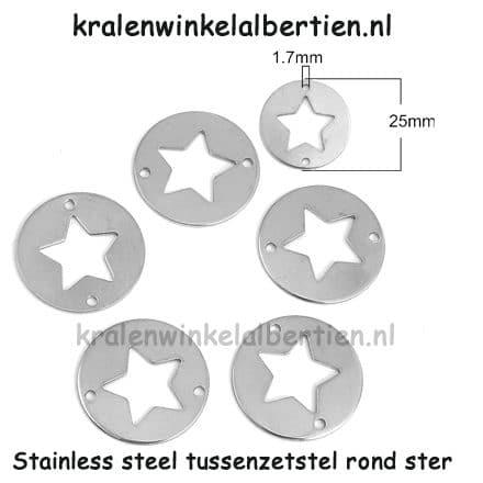 Roestvrijstalen bedel ster rond tussenstuk 25mm